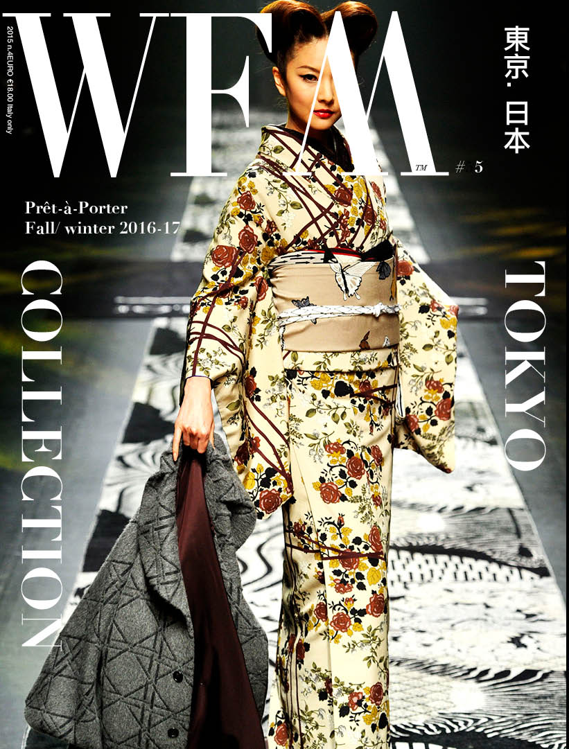 WFM tokyo n.5